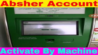 Absher Account Activation - Activate By Machine