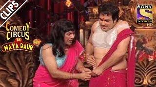 Sudesh Reads Out Krushna's Letter | Comedy Circus Ka Naya Daur
