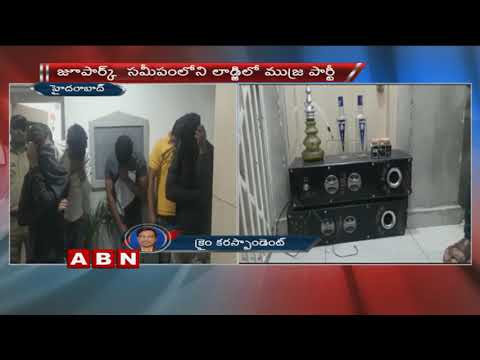Police Raid On Mujra Party At Lodge Near Zoo Park | Held 3 Girls And 9 Men | Hyderabad