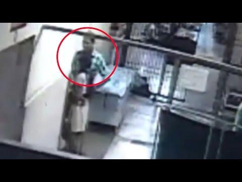 Rape In A Hospital In Haryana - Full CCTV Footage thumbnail