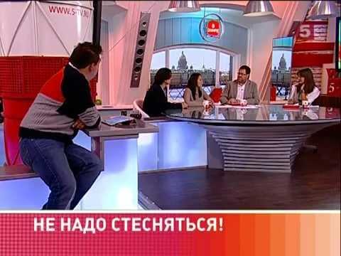 """АФИНА в программе """"Утро на 5-м"""". Эфир 28.03.2014"""
