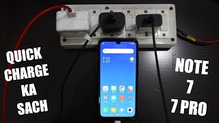 REDMI NOTE 7 PRO & 7 QUICK CHARGING TEST , SHOCKING RESULTS