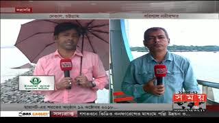 ঘূর্ণিঝড় তিতলি'র সর্বশেষ | সতর্কতা জারি নৌ ও সমুদ্র বন্দরে | Cyclone Titli | Somoy TV