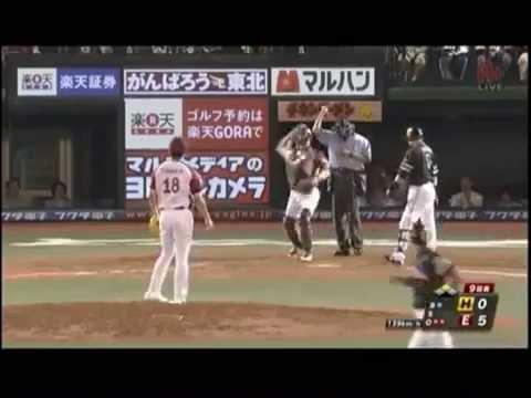 Masahiro Tanaka highlights