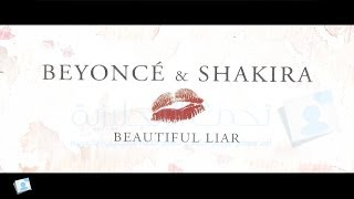 Beyoncé & Shakira - Beautiful Liar - مترجمة