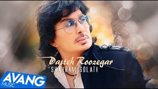 Shahram Solati -  Dasteh Roozegar OFFICIAL VIDEO HD