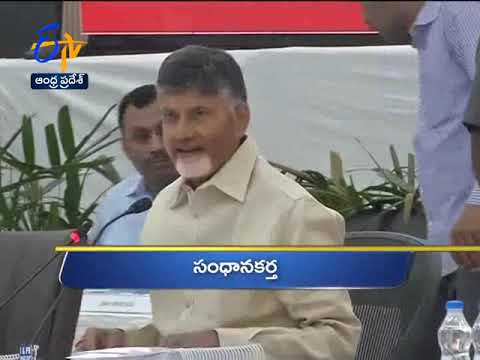 Andhra Pradesh | 31st October 2018 | Ghantaravam | 6 AM | News Headlines