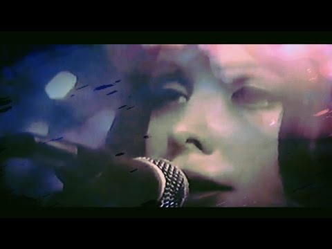 Slowdive - I Believe
