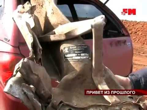 В Крыму нашли сбитый в годы войны немецкий самолет