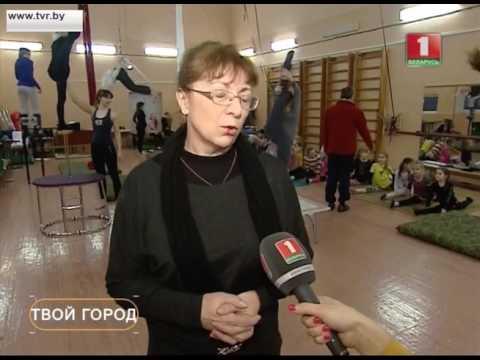 Твой город ансамбль Зубрёнок