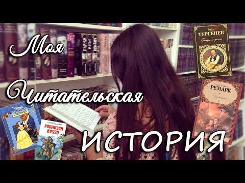 сестры Воробей - биография, список книг