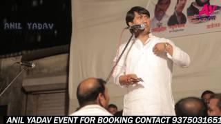 download lagu दंगल - Dangal  Bhojpuri बिरहा  Vijaylal Yadav gratis