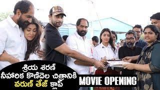 Shirya And Niharika New Movie Launched By Varun Tej And Krish