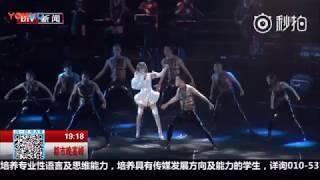 BTV新聞:張韶涵旅程演唱會北京站落幕 20181001
