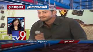 FataFat News || Trending News in Hyderabad