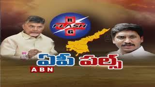 RG Flash Team Survey on AP Politics for 2019 Elections | TDP | YCP | JanaSena | BJP | Part 1