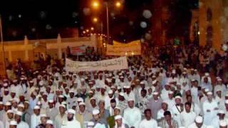 download lagu Mawlid In Yemen gratis