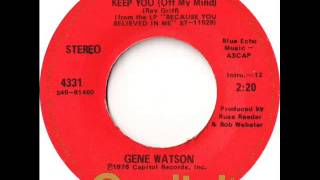 Watch Gene Watson Her Body Couldnt Keep You off My Mind video