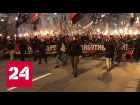 На Украине радикалы заблокировали въезд в Киево-Печерскую лавру - Россия 24