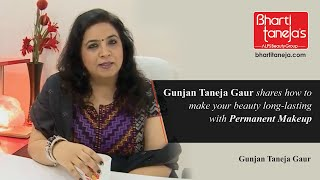 Permanent Makeup by Gunjan Gaur : Before & After