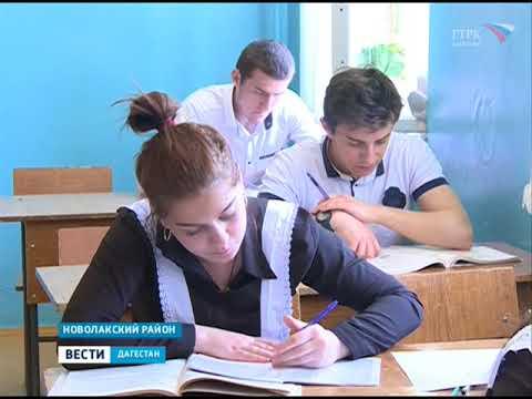 Школьники Банаюрта готовятся к ЕГЭ 19.04.18 г
