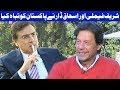 Tonight With Moeed Pirzada Imran Khan Special 29 September 2017 Dunya News mp3