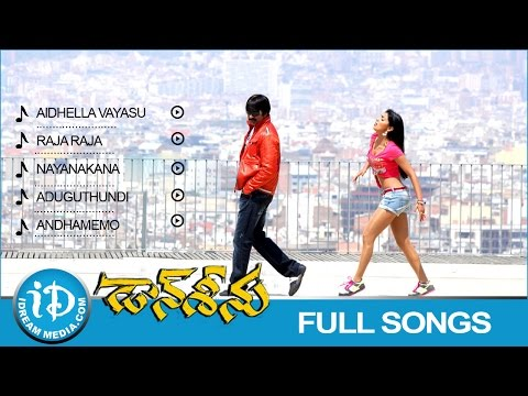 Don Seenu Movie Songs || Video Juke Box || Ravi Teja - Shriya Saran || Mani Sharma Songs video