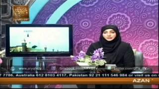 Hazrat `Khadija-tul-Kubra