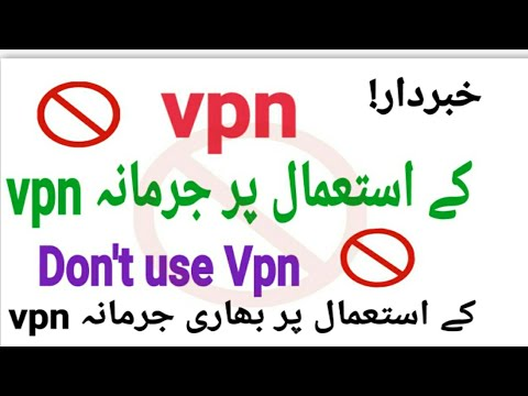 Don't use vpn services
