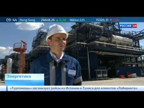 Модернизация Московского НПЗ: повышение глубины переработки нефти (телеканал Россия-24)