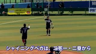 「第52回日本女子ソフトボールリーグ」1部第1節千葉大会 第1日第1試合2回裏