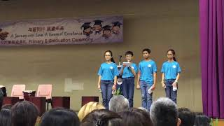 ATS Primary 6 Graduation 2018