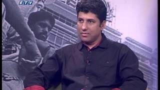 Probase Bangladesh  Episode  224  Ekushey  Television  Ltd  02  12  2015
