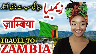 Travel To Zambia | Zambia History And Documentary In Urdu And Hindi | Jani TV | زیمبيا  کی سیر
