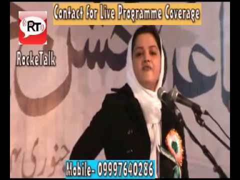 Super Hit Poetry Part 2 Saba Balrampuri Lal Qila Mushaira 2014 video