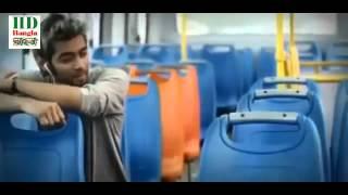 Bangla Music Video - Arale by Hridoy Khan (HD).mp4