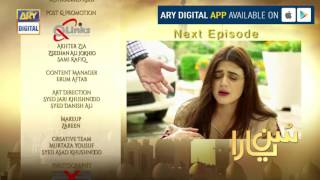 Sun Yaara Episode - 18 ( Teaser ) - ARY Digital Drama