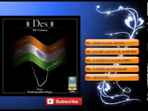 Kannada Karaoke Songs | Des Flute Instrumental Music |