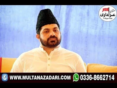 Allama Asif Raza Alvi I Majlis 7 July 2019 I Abbas Pur Burjh Sargana Kabirwala