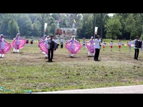 Сабантуй 2013 ( Tatar song )