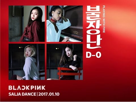 [COVER] Playing With Fire (불장난) – BLACKPINK (블랙핑크) By SALJA DANCE