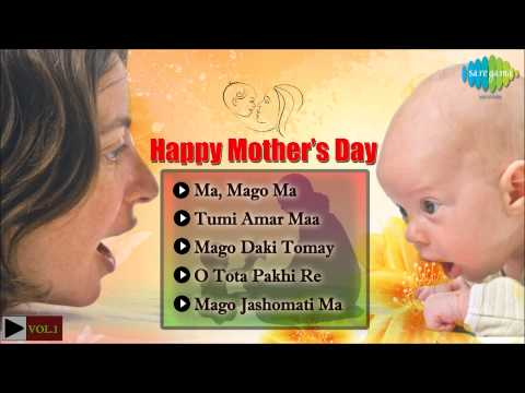 Happy Mother's Day | Ma, Mago Ma | Mother's Day Special Bengali Songs | Jukebox - Vol 1 video