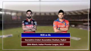 Download IPL 2017: Virat Kohli, Chris Gayle helps RCB to beat GL by 21 runs | वनइंडिया हिन्दी 3Gp Mp4