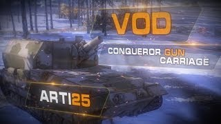 New! VOD Conqueror Gun Carriage от Arti25