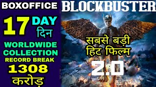 ROBOT 2.0 17th day Boxoffice Collection, Robot 2.O Worldwide Collection, Akshay kumar Rajnikant