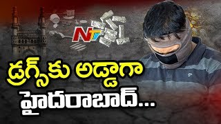 Hyderabad Police Seized 8 Lakhs Worth Alprazolam Drug, One Arrested | NTV