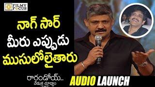 Sampath Funny Comments on Nagarjuna Age @Rarandoi Veduka Chuddam Audio Launch - Filmyfocus.com