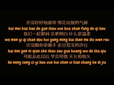 Faye Wong - Red Bean (ba hongdou)