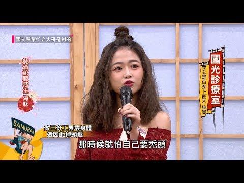 台綜-國光幫幫忙-20190101 正妹不睡覺都在做些什麼?大夜班正妹竟慘遭變態跟蹤!