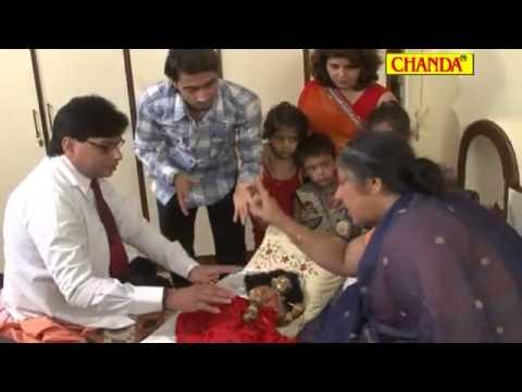 Bhagat Ke Bas Me Hai Bhagwan original Part 2 Satsangi Bhajan